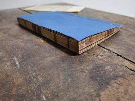 【罕见古籍】清代精刻本俞樾撰【读王观国学林】一册全,浙江俞樾是清代著名学者、文学家、经学家、古文字学家、书法家。是书版式雅致大方,刻印精美,品相上佳,珍惜罕见。