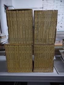 佛山历史文化丛书(第二至第五辑)
