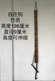 自在钩,360度旋转,可上下伸缩最长可到3.8米,尺寸如图