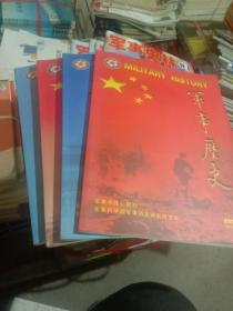 军事历史2009年1一一4,双月刊,四本合拍