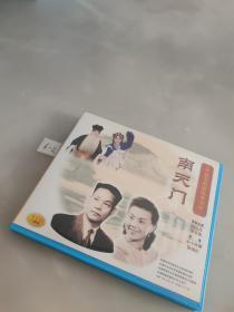 中国京剧音配像精粹-南天门