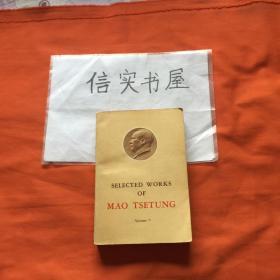 小16开 俄文版《毛泽东选集》第5卷 品佳,私人藏书