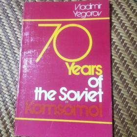 英文原版 70 years of the soviet(苏联70年的历史)