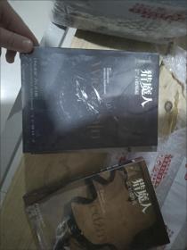 【包邮】猎魔人 全7册