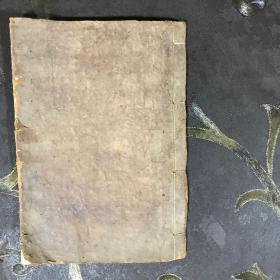 道教手稿本,内容独特稀见D059
