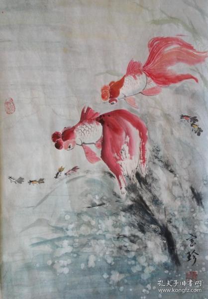 双鱼图(中国画)
