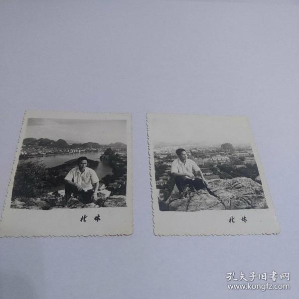 桂林老照片两张