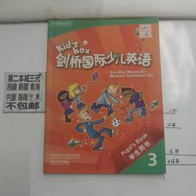 剑桥国际少儿英语互动DVD 学生用书.3 = Kid's Box Booklet for the Interactive DVD 3