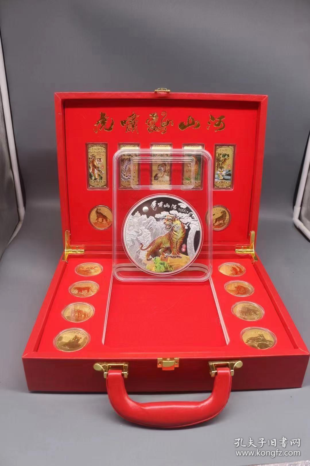 虎啸山河纪念银章,1000克银币