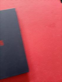 北京古籍丛书 国朝宫史(套装 上下共2册)