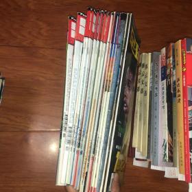 足球周刊2003(NO.26、27、52-64、73)共16本