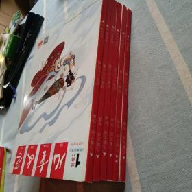儿童文学 经典 2020  (1-6期 6册合售)