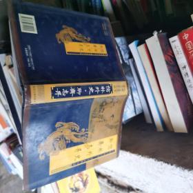 三国演义:中国古典小说名著普及版书系,看图