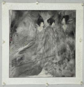 李满园 尺寸 68/68 镜片 1990年出生于山东,2013年毕业于中国美术学院国画系,于同年在山东成功举办个人画展,作品入编《中华名家》作品集。