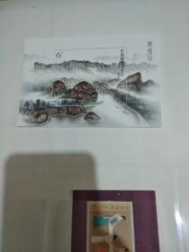 邮票小型张:2013-16T 龙虎山小型张