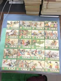 西游记(1-35册)(少15 16两本)(1 4 7三本为八五品)