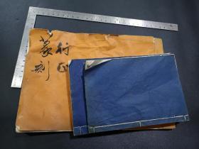 八九十年代篆刻家自制三本印谱