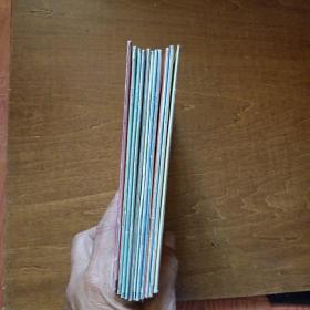 《气功》杂志1992年1-10,12期11本