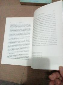 西湖游览志,西湖游览志馀(两册合售)品相如图