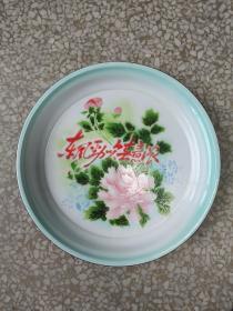 文革时期:《东风劲吹春意浓》大搪瓷盘。直径35厘米