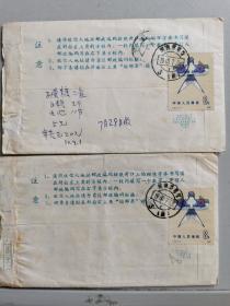 1980年前后,空军一机校在河南信阳的学员实寄封,带信,两个,贴风筝邮票