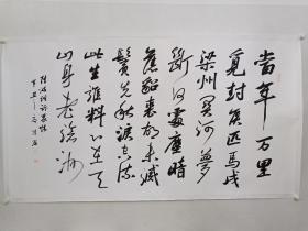 保真书画,陆研《陆游词.诉衷情》六尺整纸书法一幅96×179cm,纸本托片。现为中国书法家协会会员,吉林市书协副主席。