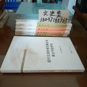 现代汉语祈使范畴及其表达手段研究(库存书。包正版现货无写划)