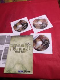 帝国全面战争三张光盘