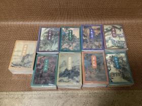金庸作品集(1-36册)全,三联版,锁线装,保证正版!
