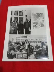新闻宣传照片,党中央关心西藏人民。