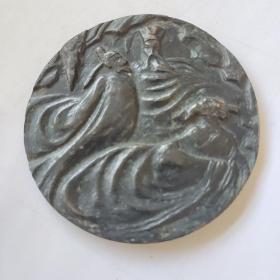 三遊洞纪念章 合金材料直径60毫米