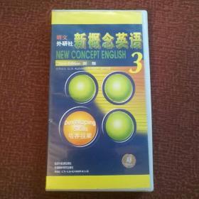 新概念英语:培养技能(新版) 磁带3盘.