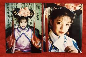 90年代小燕子老照片二枚