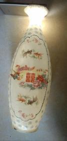 景德镇双喜薄瓷赏瓶(高34.6厘米,口径7.3厘米)