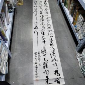 徐汉炎书法原盐城组织部长著名书法家9