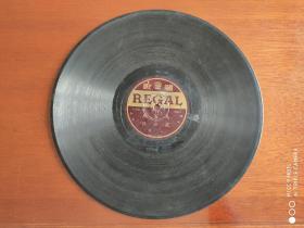 黑胶唱片    民国丽歌唱片   高百岁《鹿台恨》头段  二段  41431   麒派正宗  78转  可播放