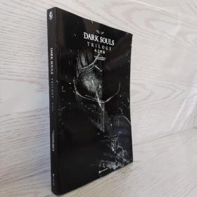 """黑暗之魂 火之档案 DARK SOULS TRILOGY(首刷限量特典赠""""主题杯垫"""")"""