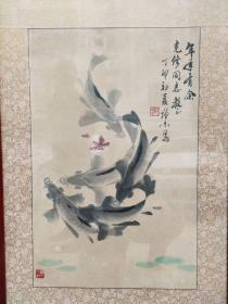 山东省工艺美术研究所所长冯增木先生年年有余一幅