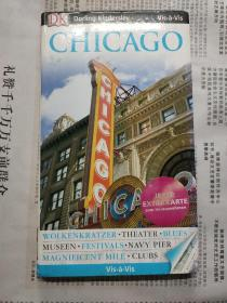DK~ CHICAGO(芝加哥)