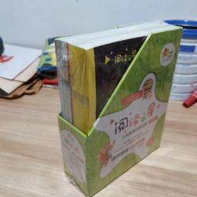阅读之星·少儿英语分级阅读(预备级)全35册 未拆封