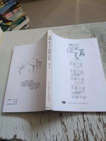 苏晨作品 6册和售