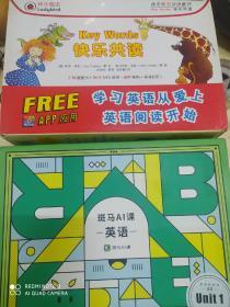 快乐瓢虫双语童书·Key Words 快乐共读 +英语斑马AI课 unit1/两盒共售  外来之家LH 包邮