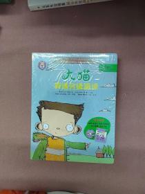 大猫英语分级阅读五级1(适合小学四.五年级)(6册读物+1册指 导)