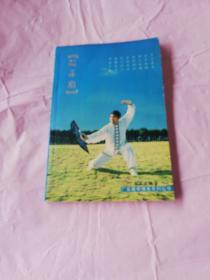 广东蔡李佛拳系列丛书 :碎手扇
