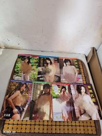 亚洲名模写真:安溪爱、濑户准、永莹、小源、惠子、美嘉子、陈思璇(7册合售)