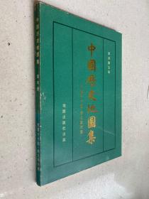 中国历史地图集 第四册 东晋16国 南北朝时期