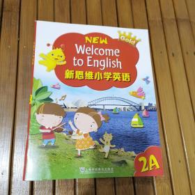 new welcome to english 2A小学2年级上学期香港朗文国内版