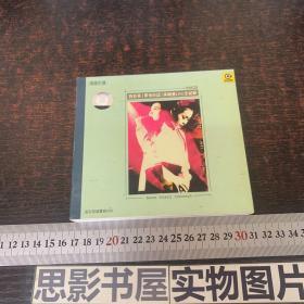 刘若英 单身日志演唱会LIVE全纪录  VCD【全3张光盘】