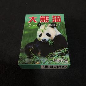 大熊猫扑克牌