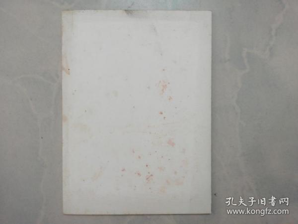 蔡国强《我想要相信》火药作品  (邮票 )